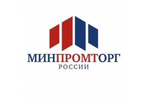 Минпромторг: доля российского проката в машиностроении должна вырасти