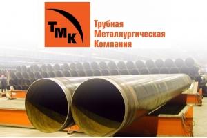 ТМК-ИНОКС оптимизирует производство длинномерных труб