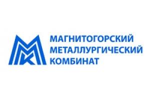 ММК развивает производство проката с покрытием